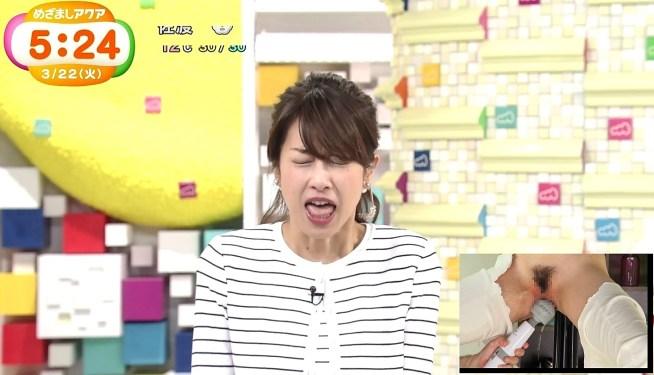 加藤綾子の舌出しアクメ