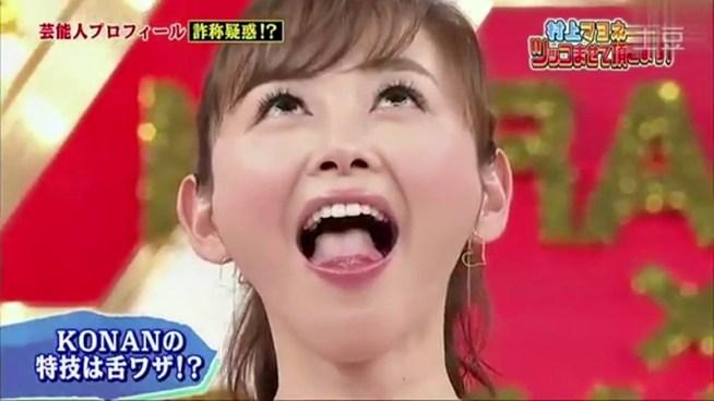 杉原杏璃の舌技 (7)