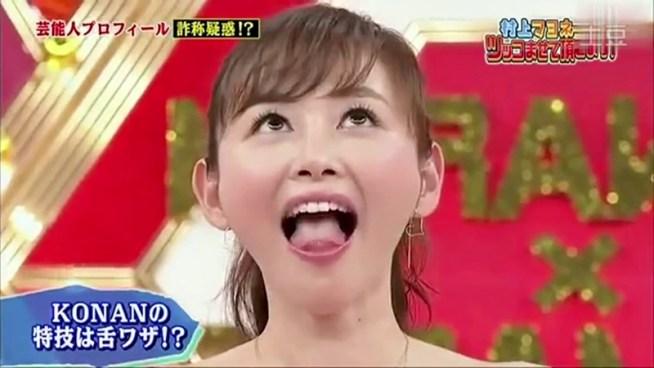 杉原杏璃の舌技 (6)