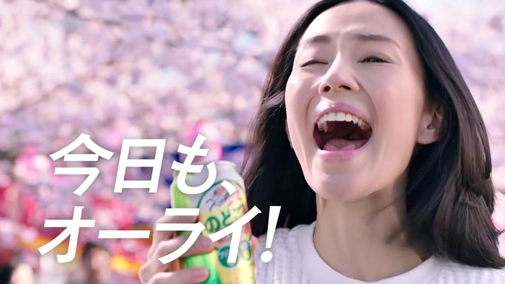 木村佳乃の舌見せ (3)