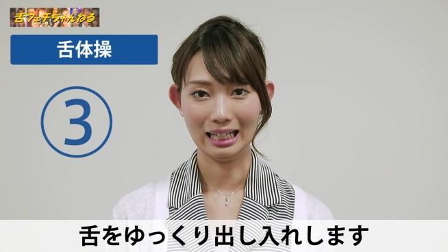 美人お姉さんの舌体操 (9)