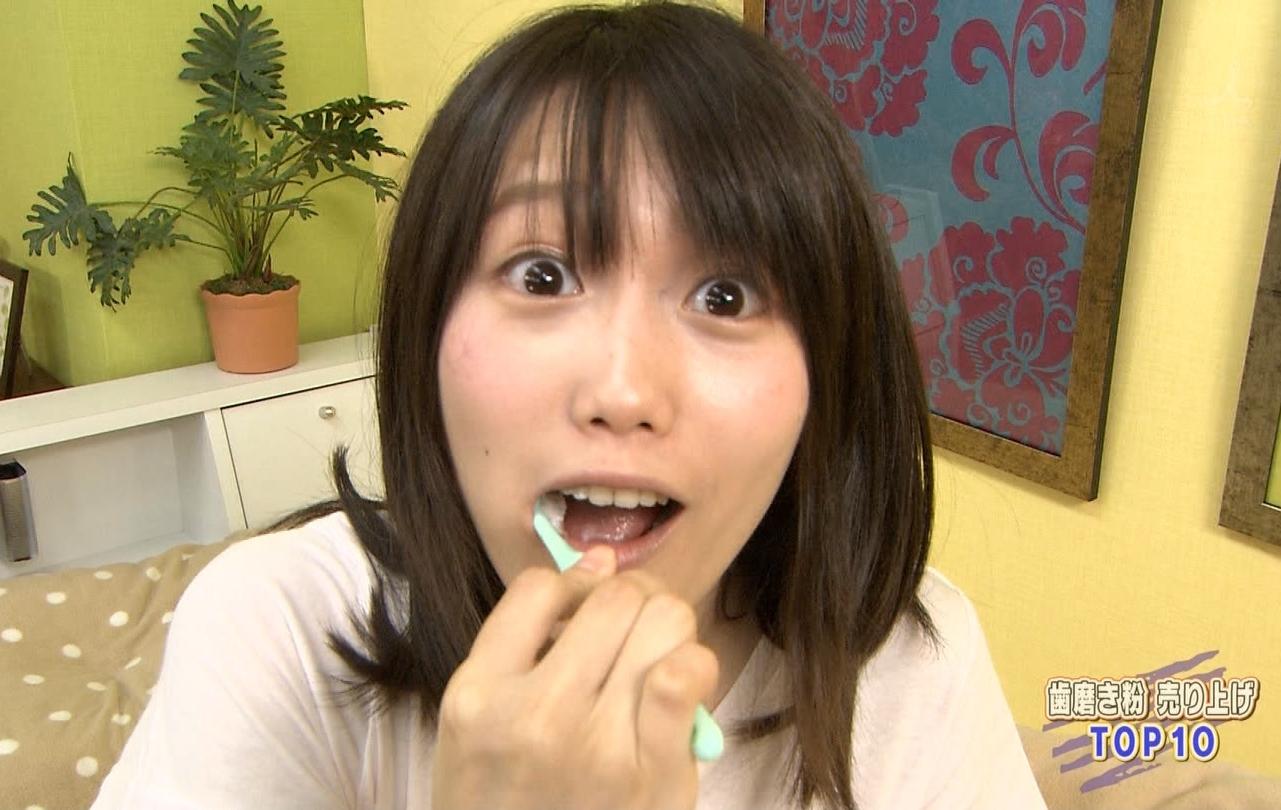 加藤里保菜の歯磨き (6)