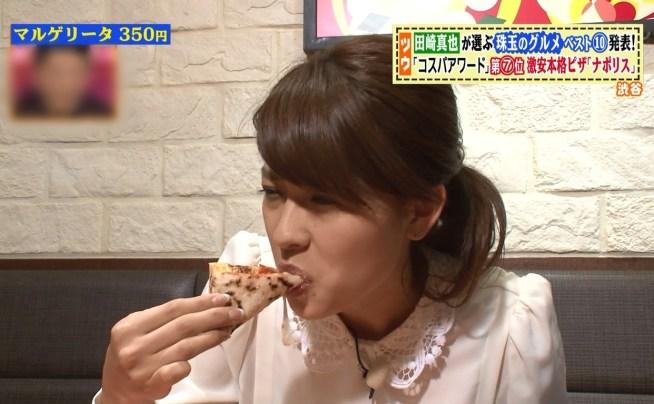 郡司恭子の食事舌 (8)