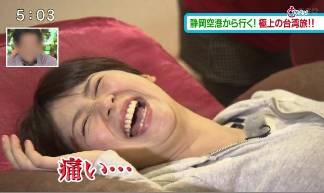 広瀬麻知子の唾糸舌見せイキ顔 (3)