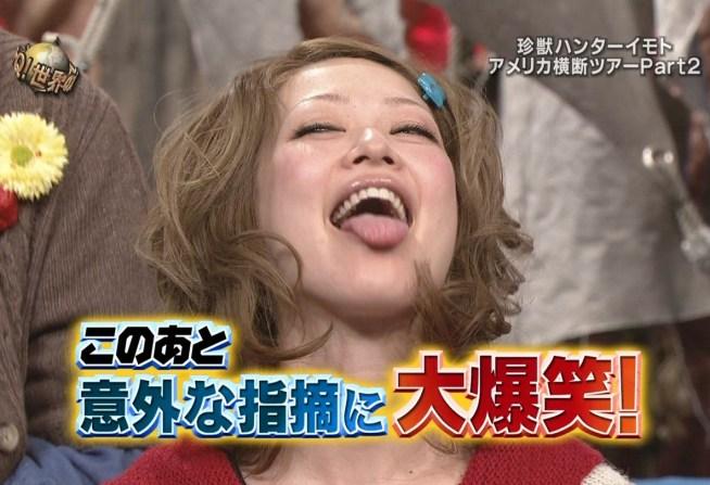 松嶋尚美の舌出し (3)