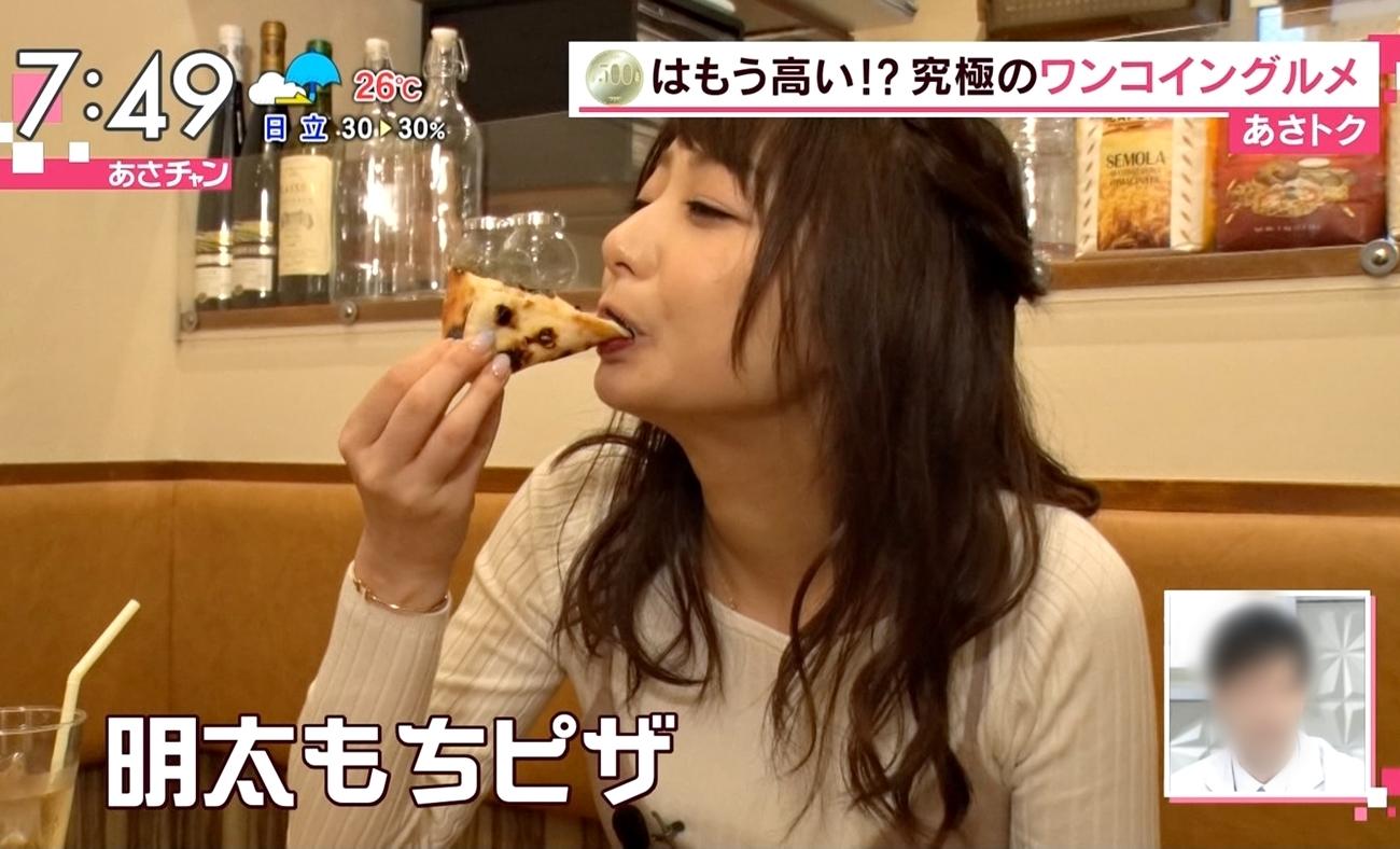 宇垣美里の食事舌 (3)