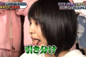 山田菜々美の舌出し (1)