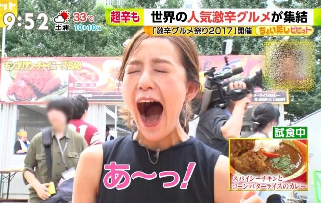 古谷有美の食事舌 (3)