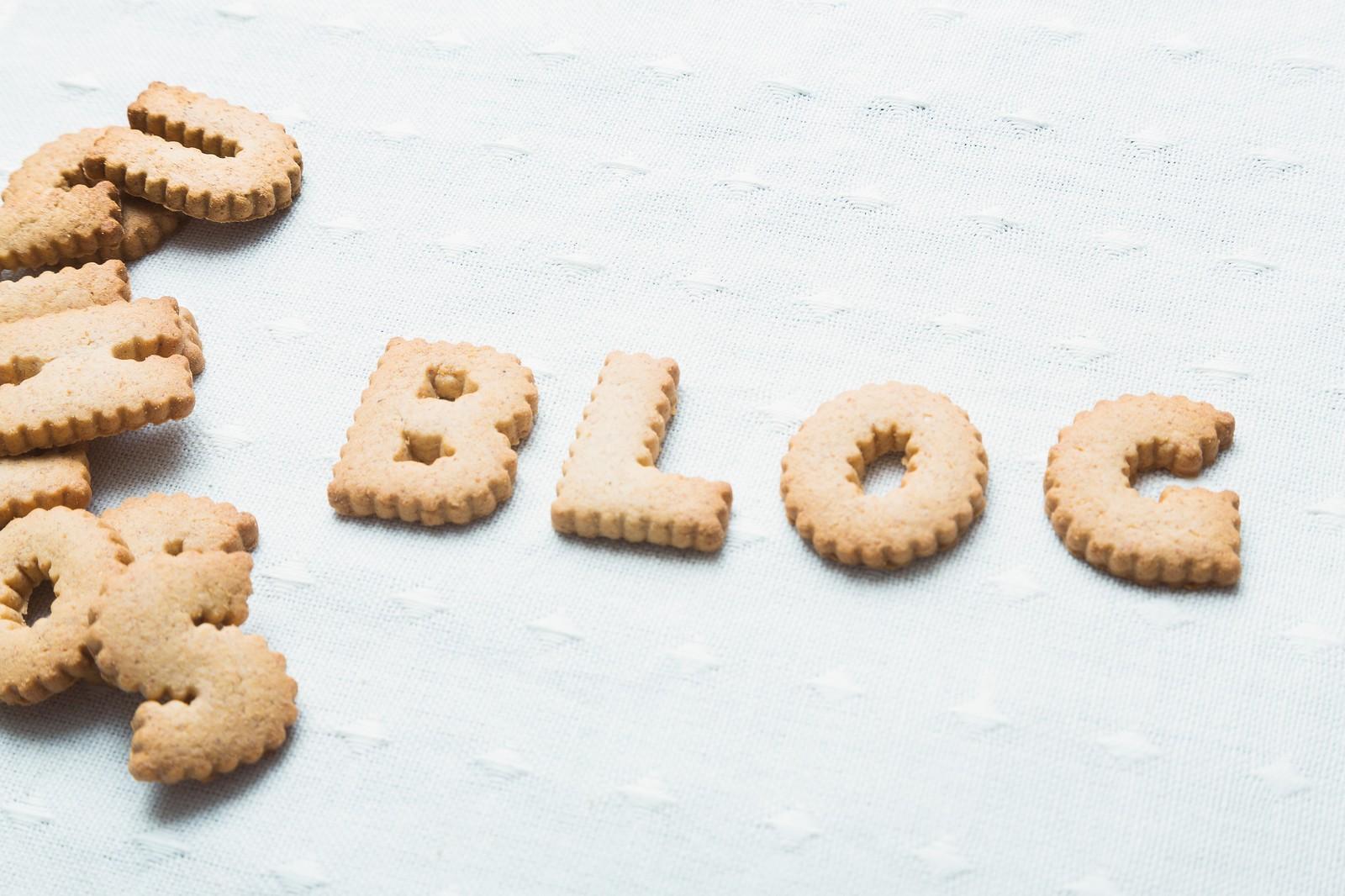 ブログをしよう!