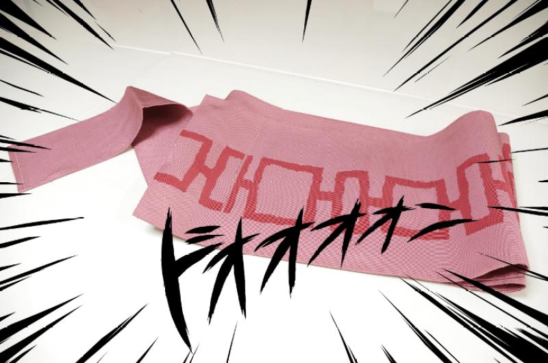 八寸袋名古屋帯の松葉仕立てが完成!