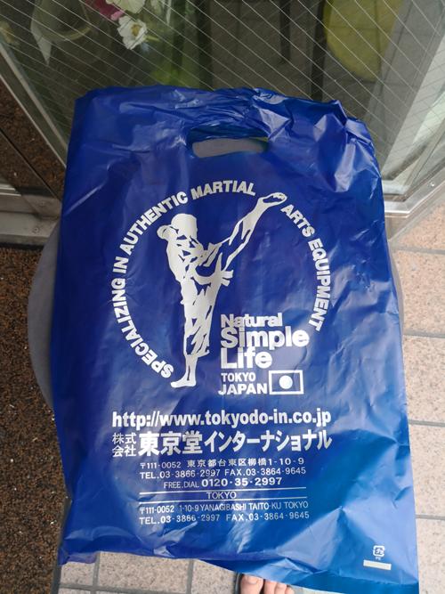 Tokyo Martial Art Shop