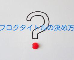 blog-title