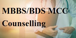 mbbs bds admission all india quota