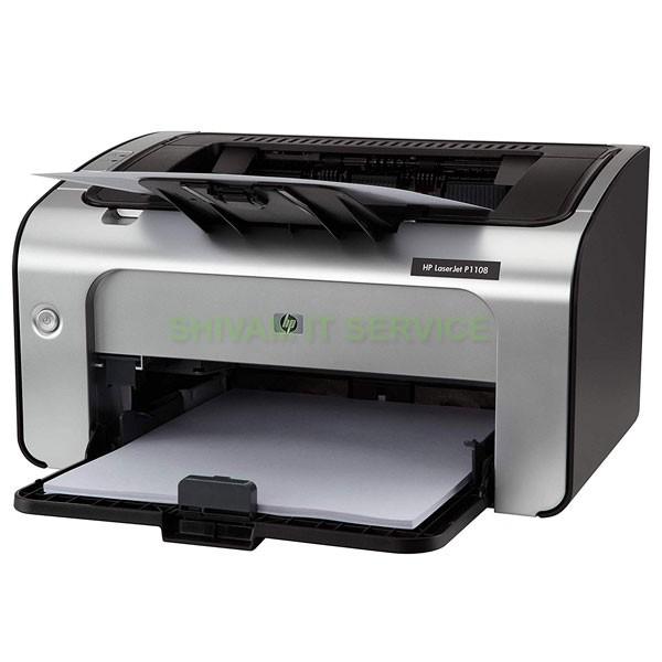 hp laserjet p1108 printer 1