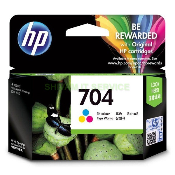 hp 704 tri color ink cartridge