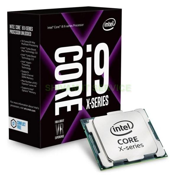 intel core i9 9920X processor 1