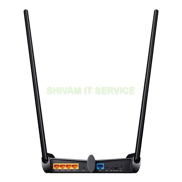 TPlink TL-WR841HP High-Power Wireless-N Router