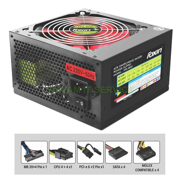 foxin fps800 smps power supply 2