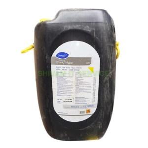 Clax Hypo Chlorine Bleach