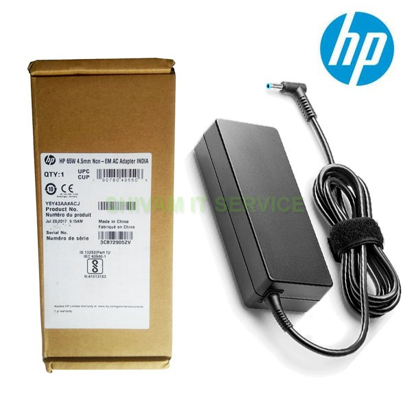 HP Blue Pin Orginal Adapter