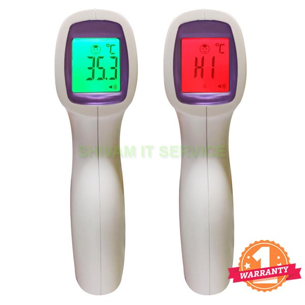xinqi infrared thermometer