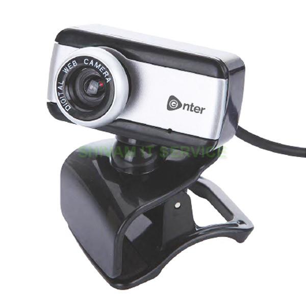 Enter Clear View webcam