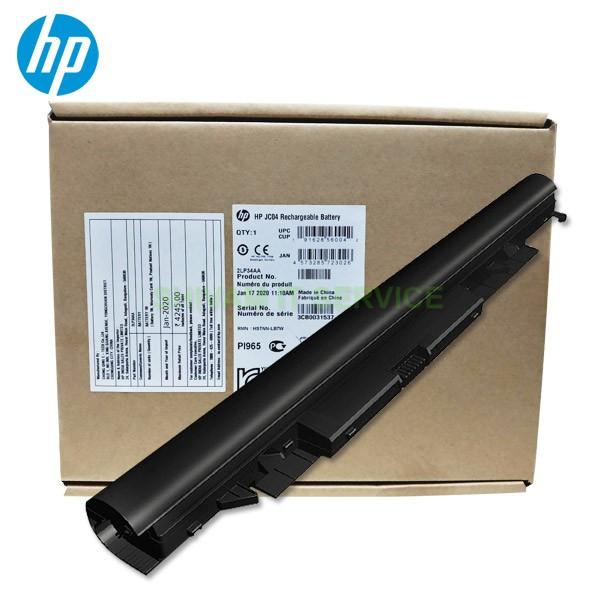 HP Orginal JC04 Laptop Battery
