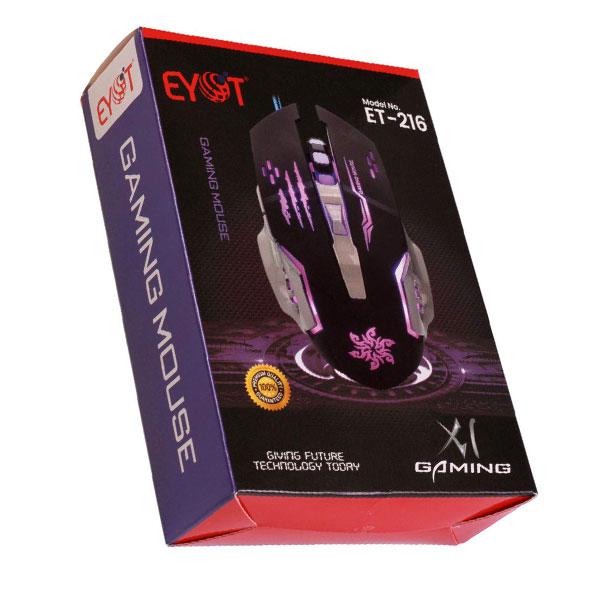 eyot et 216 mouse 4