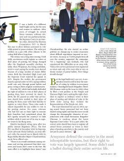 India Legal Magazine | 2014