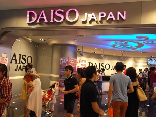 Singapore what to see and do - shop at DIASO