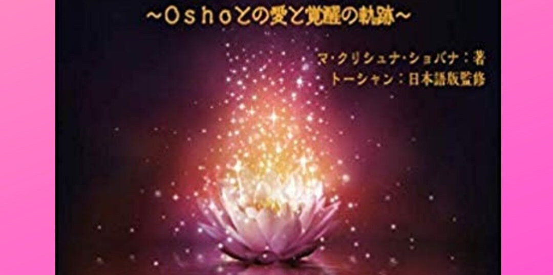 Life Transformation by Osho