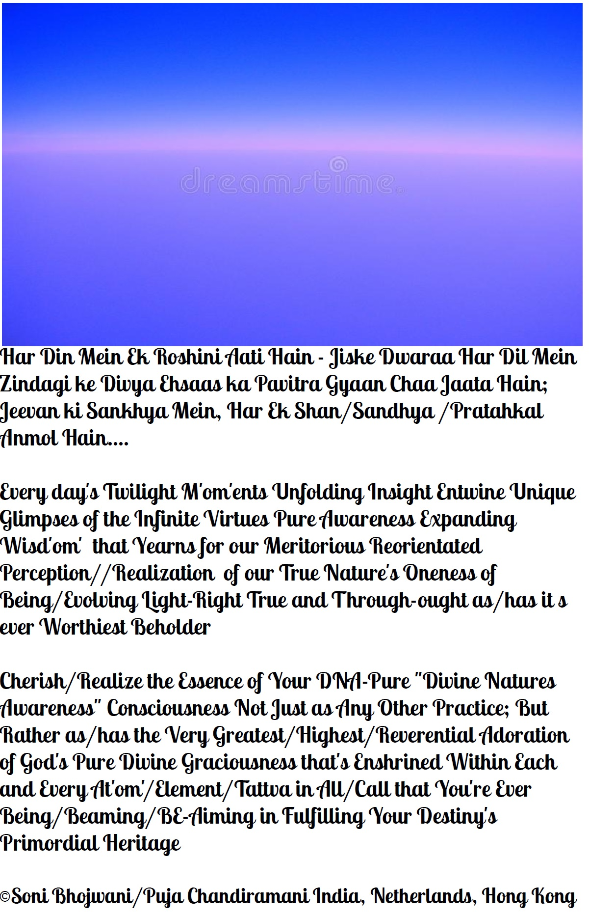 https://i0.wp.com/shivashaktibhava.files.wordpress.com/2018/07/dna-divine-nature-awareness.jpg?ssl=1&w=450