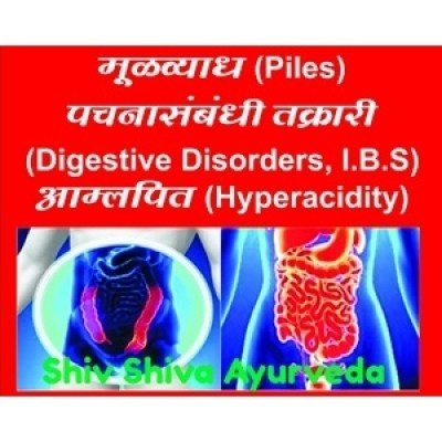 Digestion disease treatment