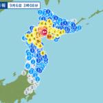 北海道胆振東部地震直後に襲われた停電と断水に対処した方法とは?