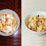 炊込みご飯と親子丼がより美味しくなる食材、調味料とは?