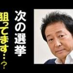 辰巳琢郎に自民が大阪府知事選で出馬要請!引受ける?選挙の争点は?