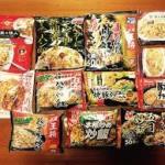 冷凍食品のメリットとは?好評のおすすめチャーハン3選をご紹介!