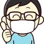 マスクを付けてもメガネが曇らない方法は?耳が痛くならない掛け方も!