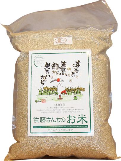 佐藤さんちのお米 自然栽培 あなたの喜ぶ顔が見たいから