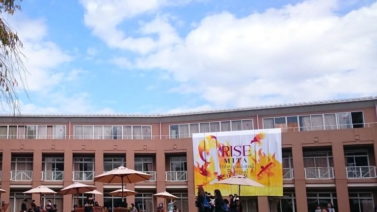 MITA International school festival 2018