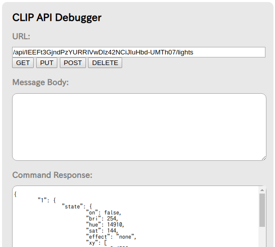Hue APIを呼び出す。電球の情報を取得