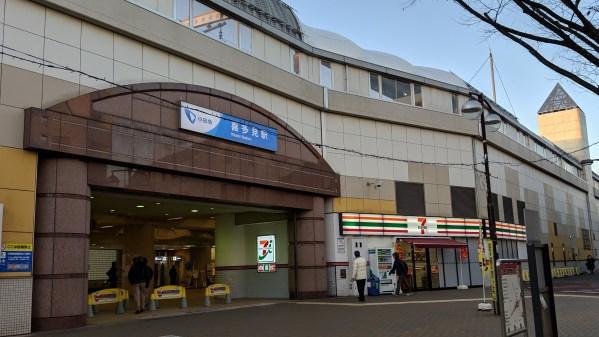小田急線喜多見駅にセブンイレブンがいよいよオープン