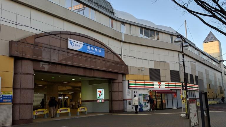 小田急線喜多見にセブンイレブンが新装オープン!
