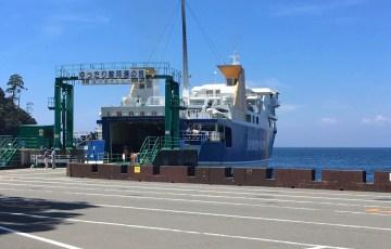 駿河湾フェリー(土肥港)