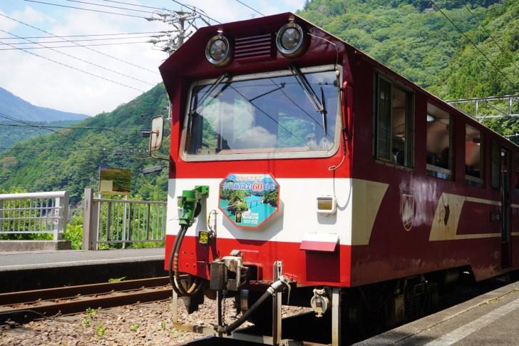 長島ダム駅