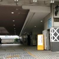 静岡県庁の駐車場。平日のみ基本一時間以内無料