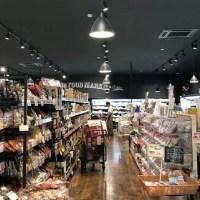 青いKOマートFineのお酒を買うのに面白いスーパーマーケット
