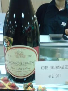 labo-wines6.jpg