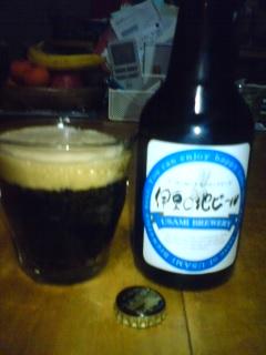 izu-beer-rhein