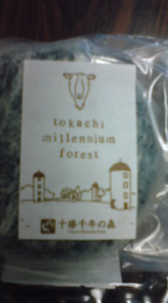 TOKACHI-CHEESE2